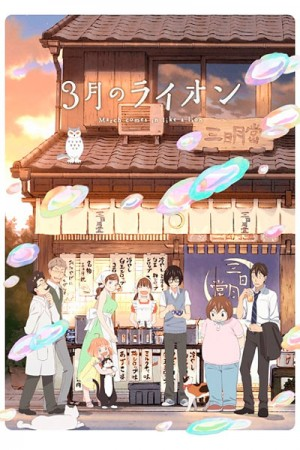 Enciclopedia - TV - 3-gatsu no Lion 2nd Season - Coanime.net