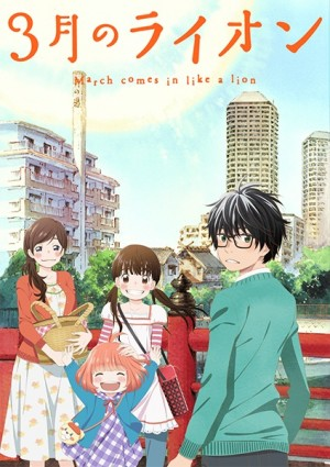 Enciclopedia - TV - 3-gatsu no Lion - Coanime.net