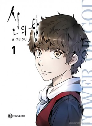 Enciclopedia - Manhwa - Tower of God - Coanime.net