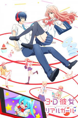 Enciclopedia - TV - 3D Kanojo: Real Girl - Coanime.net