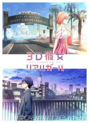 Enciclopedia - TV - 3D Kanojo: Real Girl 2nd Season - Coanime.net