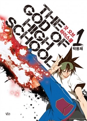 Enciclopedia - Manhwa - The God of High school - Coanime.net