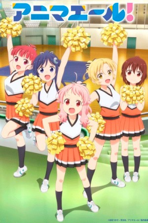 Enciclopedia - TV - Anima Yell! - Coanime.net