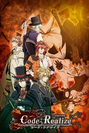 Enciclopedia - TV - Code:Realize - Sousei no Himegimi - Coanime.net