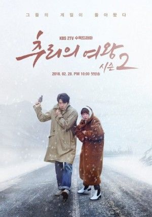 Enciclopedia - K-Drama - Queen of Mystery 2 - Coanime.net