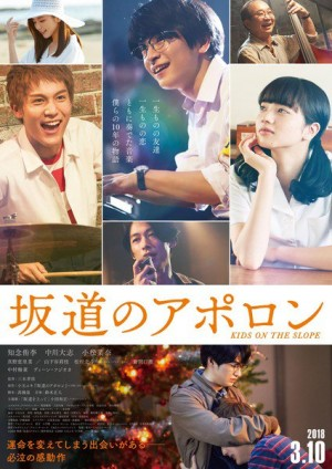 Enciclopedia - Live Action - Sakamichi no Apollon - Coanime.net