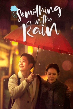Enciclopedia - K-Drama - Something in the Rain - Coanime.net