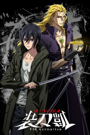 Enciclopedia - ONA - Sword Gai: The Animation - Coanime.net