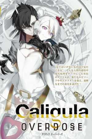Enciclopedia - Juegos - The Caligula Effect: Overdose - Coanime.net