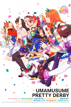 Enciclopedia - ONA - Uma Musume: Pretty Derby - Coanime.net