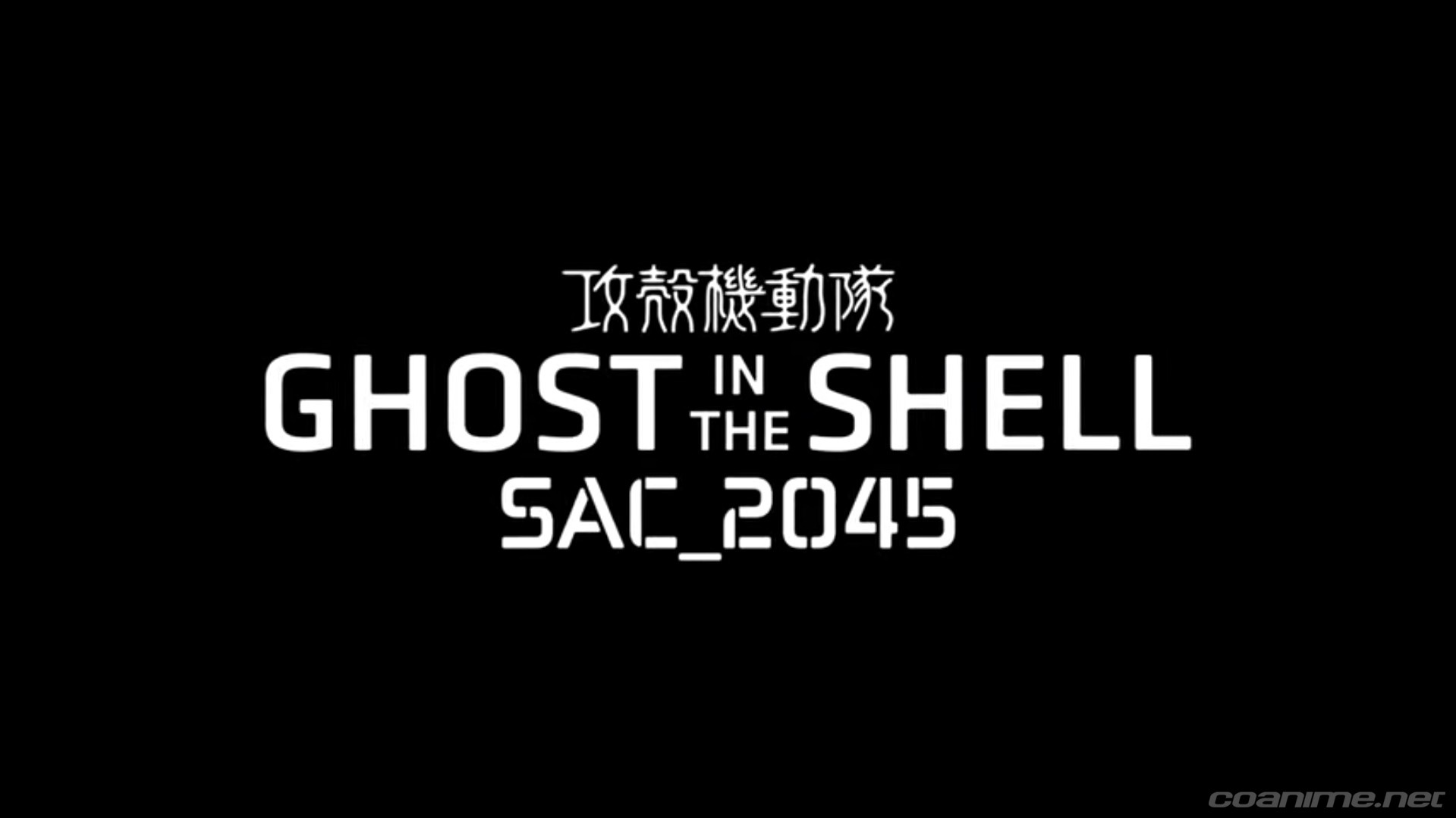 Revelan trailer del nuevo anime Ghost in the Shell: SAC_2045, se estrenara en Primavera del 2020 - Coanime