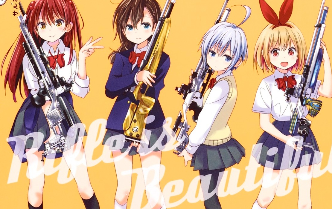 Rifle is Beautiful tendrá una adaptación al anime  - Coanime