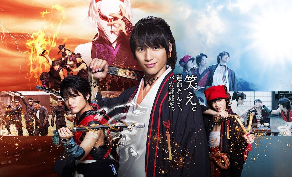 Nuevo vídeo del Live-Action Laughing Under the Clouds - Coanime