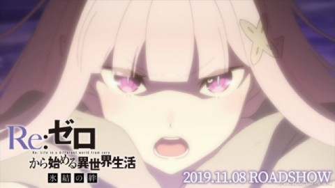 Tercer Trailer y nuevo Key Visual para Re:Zero -Starting Life in Another World- Frozen Bonds - Coanime.net