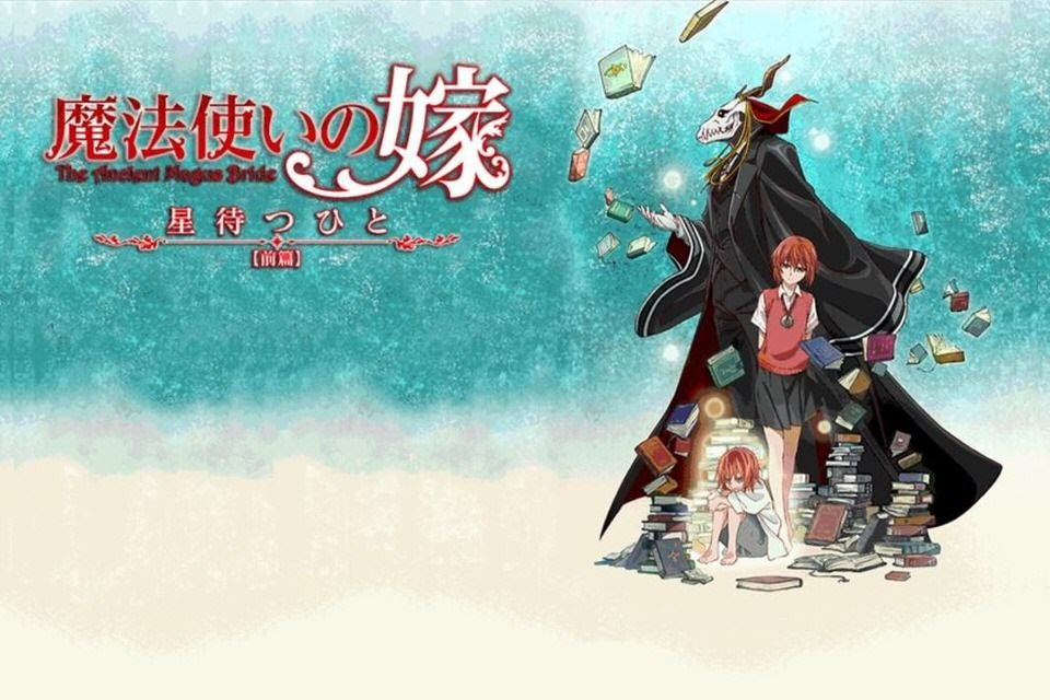 Ancient Magus' Bride: Those Awaiting a Star - Coanime