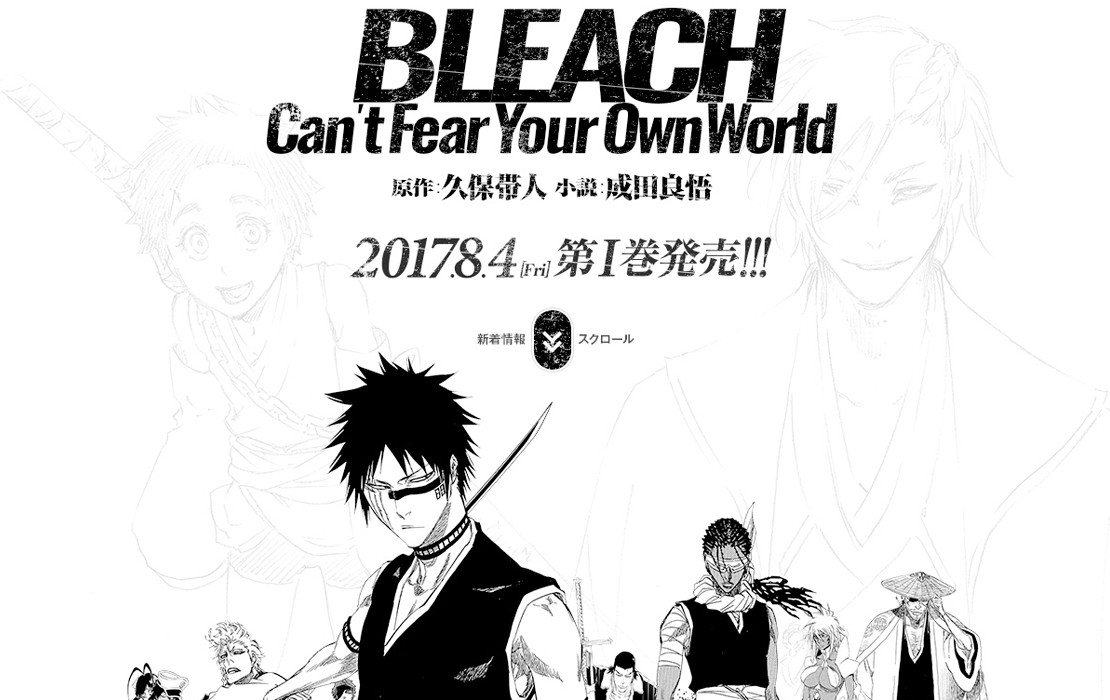 Bleach: Can't Fear Your Own World finaliza en el siguiente tomo  - Coanime