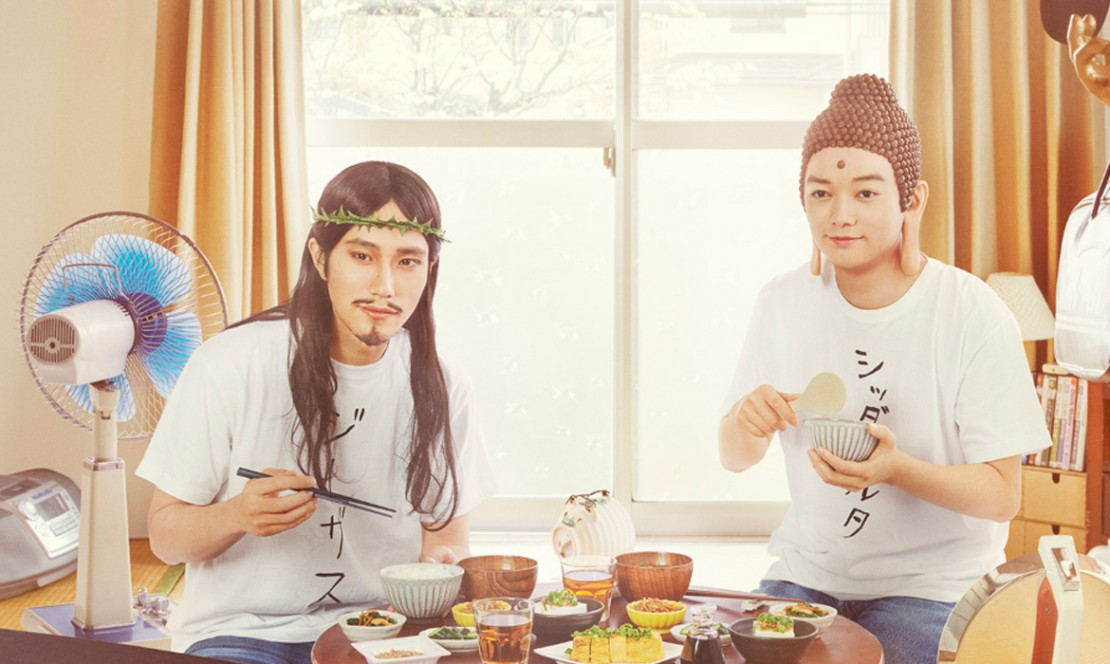 Muestran como lucirá el Live-Action Saint Young Men con un vídeo  - Coanime