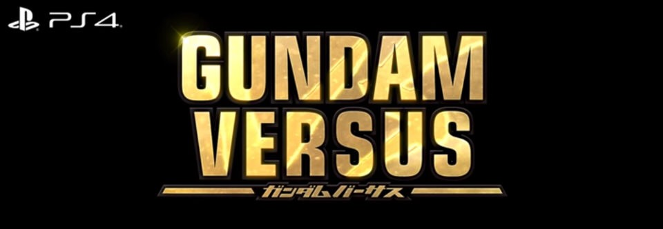 Gundam Versus Game Adds Raider Gundam (PS4). - Coanime.net