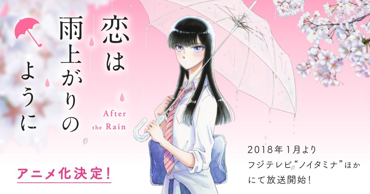 Koi wa Ameagari no You ni Manga obtiene Live-Action. - Coanime