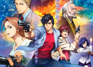 Gekijouban City Hunter: Shinjuku Private Eyes será adaptado a novela - Coanime.net